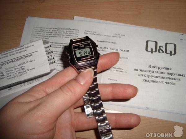 Наручные часы qq как уменьшить звенья в.Все интересное про инструкция электронные часы q q. Справка о подготовке школ