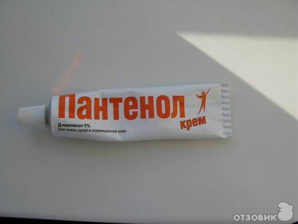 лучшие омолаживающие крема, Крем Д Пантенол Для Лица