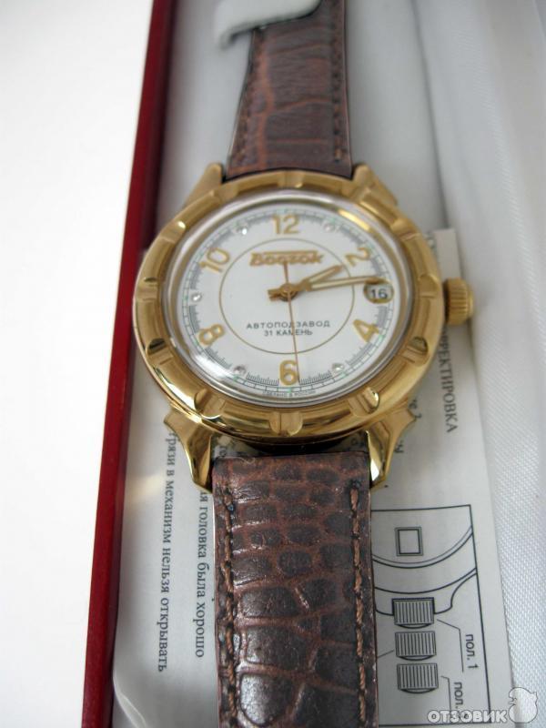 Отзыв: Часы наручные мужские механические Восток 2416Б/523274 - Восток Позолоченные и герметичные