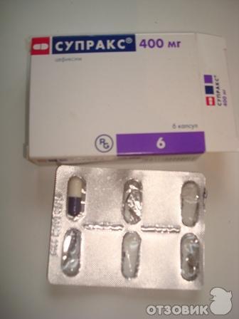 Антибиотик Супракс фото