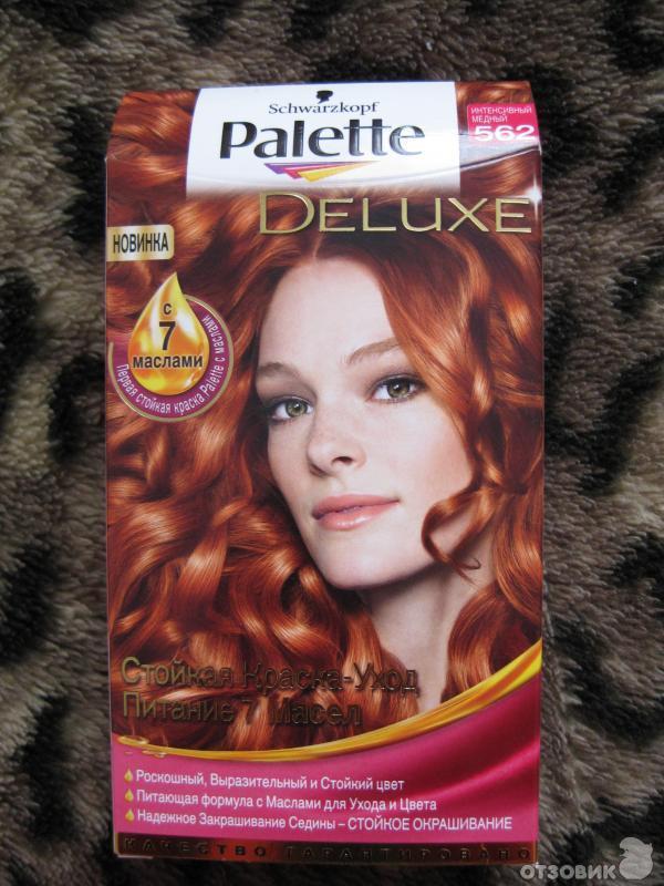 Краска для волос палет 7