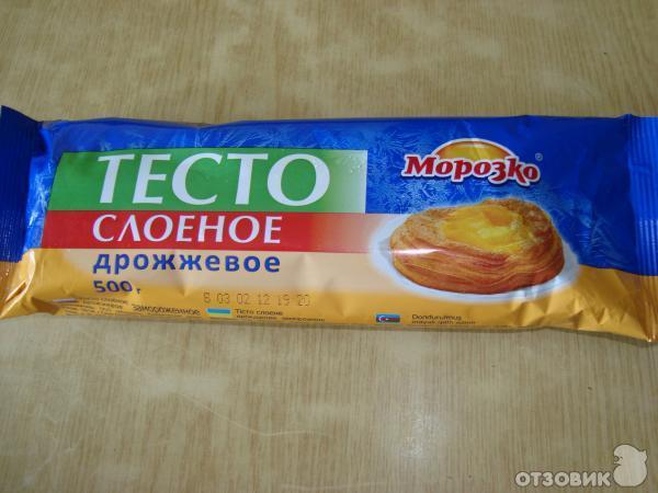 Замороженное слоеное дрожжевое тесто рецепты с фото