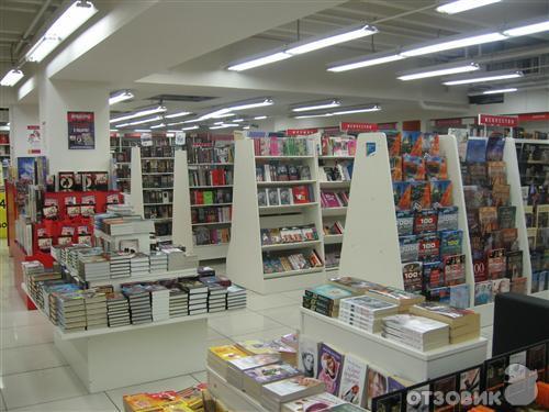 Лас Книгас Челябинск Каталог Книг