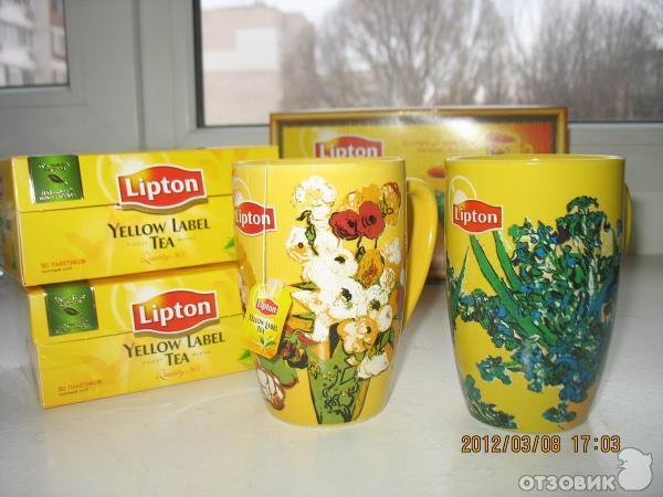 Чай с чашкой в подарок 43