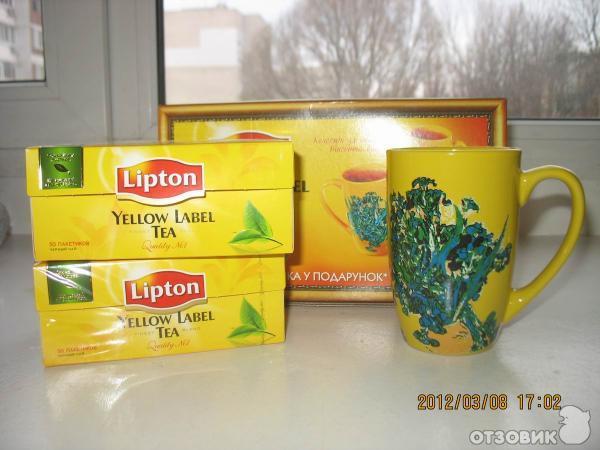Чай с чашкой в подарок 124