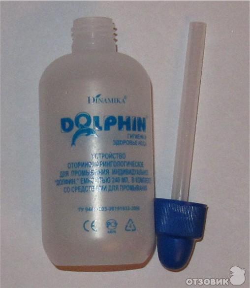 дельфин лекарство инструкция - фото 9