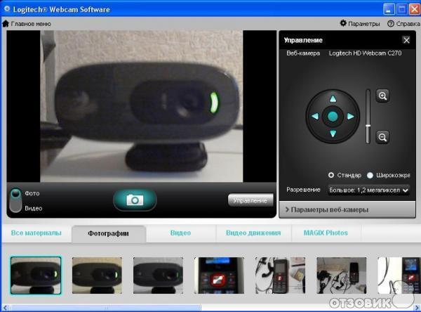 программы для usb камеры - фото 9
