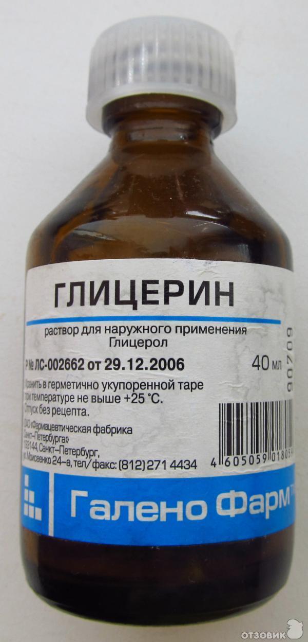 Как сделать глицерин из спирта 153