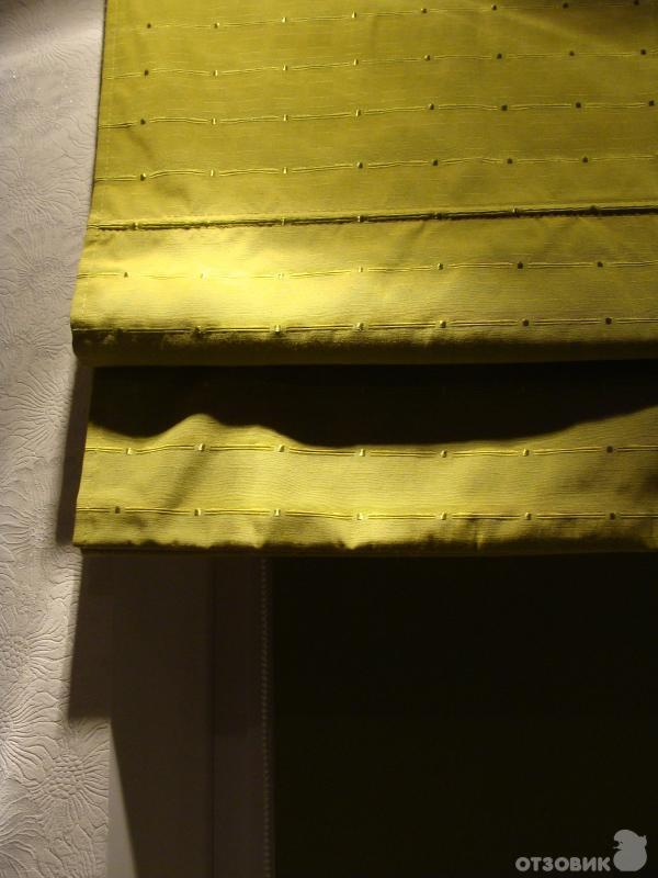 оби шторы: