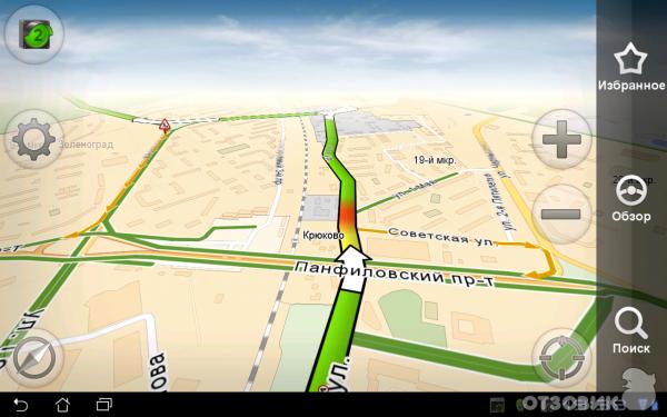 яндекс навигатор для Android отзывы - фото 3