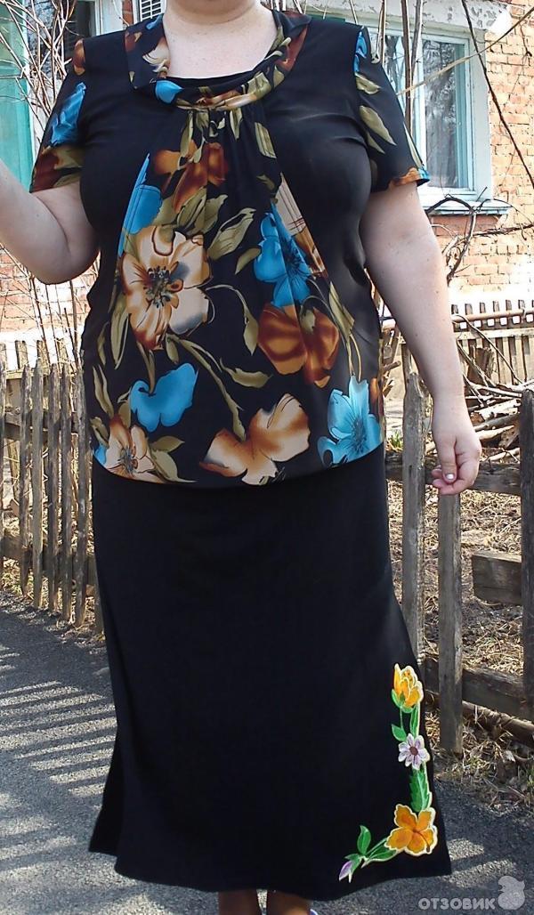 Лина-Женская Одежда Больших Размеров От Производителя