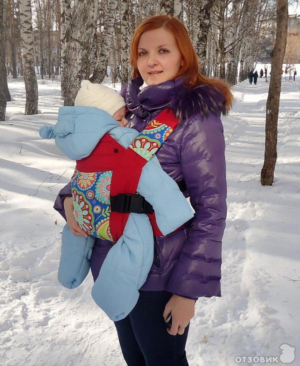 Слинг-рюкзак i love mum отзывы школьные кожаные рюкзаки