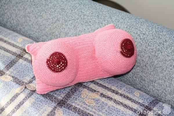 Подушка-грудь (вязание