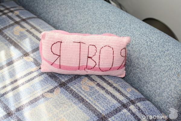 Подушка-грудь (вязание крючком) фото.