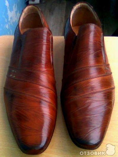 Мужские туфли в Бутик ру | Интернет магазин мужской