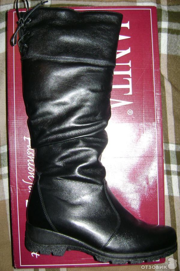 Финская Женская Зимняя Обувь Сапоги