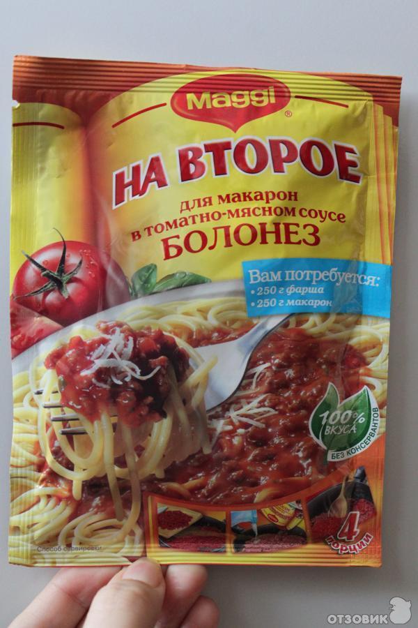 Магги спагетти болоньезе