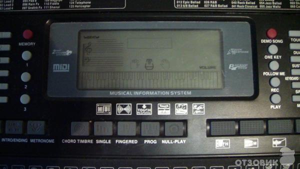 Синтезатор Мк 935 Cortland Руководство Пользователя - фото 7