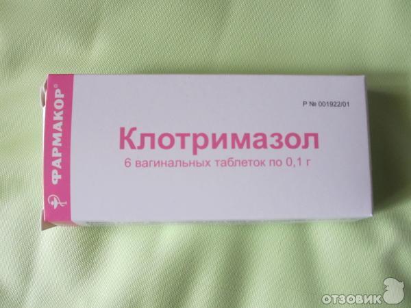 kak-vvodyatsya-vaginalnie-svech