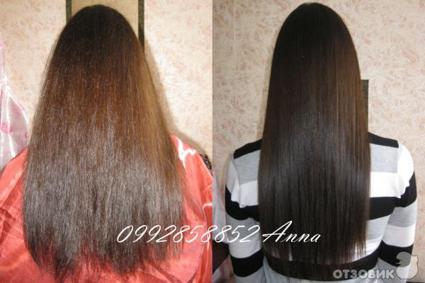 Бразильское выпрямление волос отзывы фото