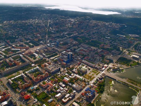 гербы городов челябинской области