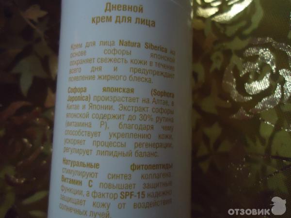 Крем на основе натуральных компонентов, в котором кстати тоже есть масло авокадо.