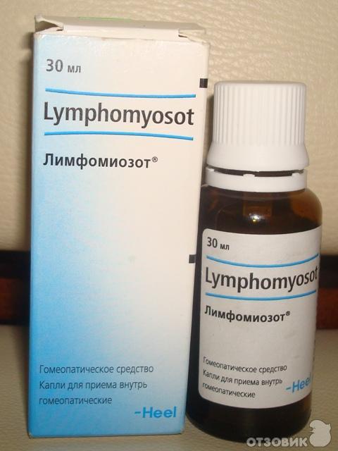 вовнутрь Heel Lymphomyosot