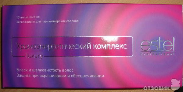 Ампулы для волос розовый