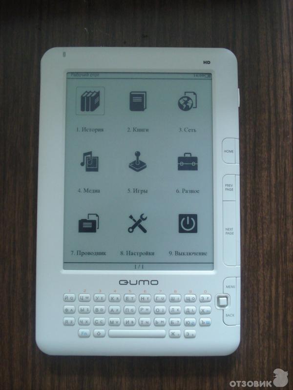 Доступная электронная книга Qumo Libro Basic - YouTube