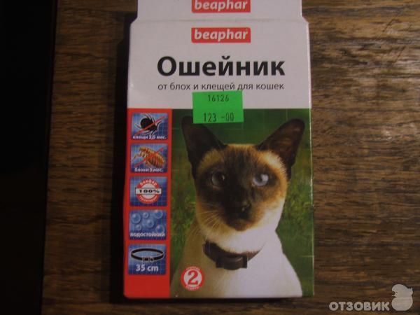 Beaphar ошейник от блох и клещей для кошек инструкция - фото 5