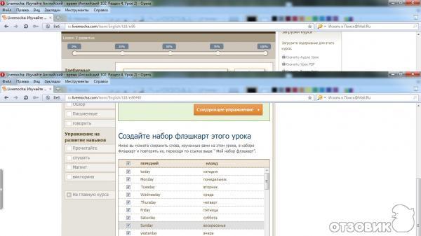 Бесплатный хостинг, домен для сайта ,как скопировать чужой