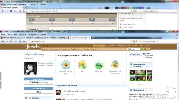 Яндекс одноклассники, Одноклассники