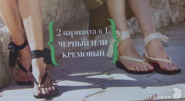 Отзыв: Обувь открытая женская Avon Солнечная Италия - Босолапти.