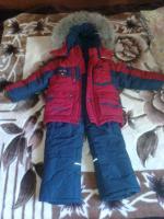 Одежда Детская Кико