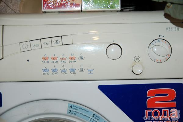 Beko Wb 6108 Se Инструкция - фото 2