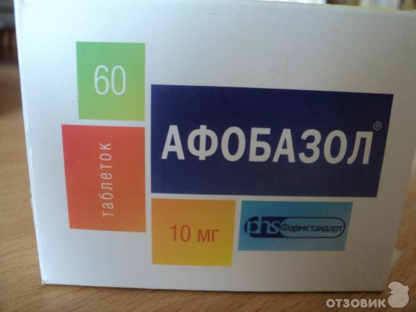 инструкция редуксин 15 мл - фото 5