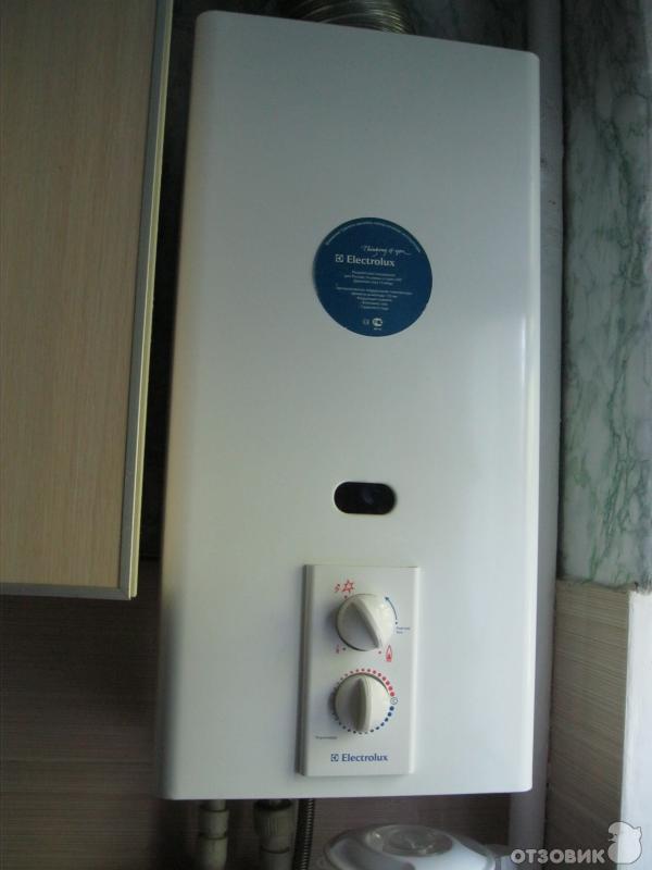 Инструкции к газовой колонке