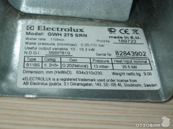 Запасные части теплообменник необходим к колонке электролюкс 275 srn стоимость теплообменник пластинчатый тпр0
