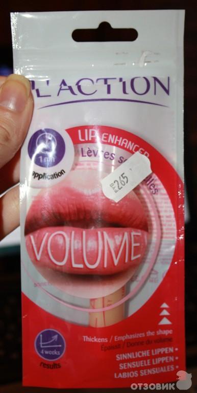 Крем для увеличения губ с гиалуроновой кислотой