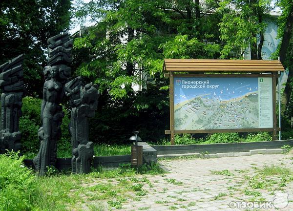 калининградской области город пионерский фото