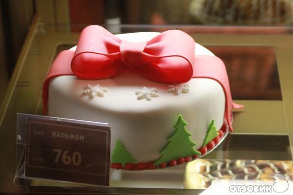 Цена на торт буше