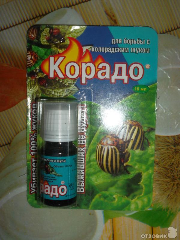 инструкция по применению препарата корадо - фото 6