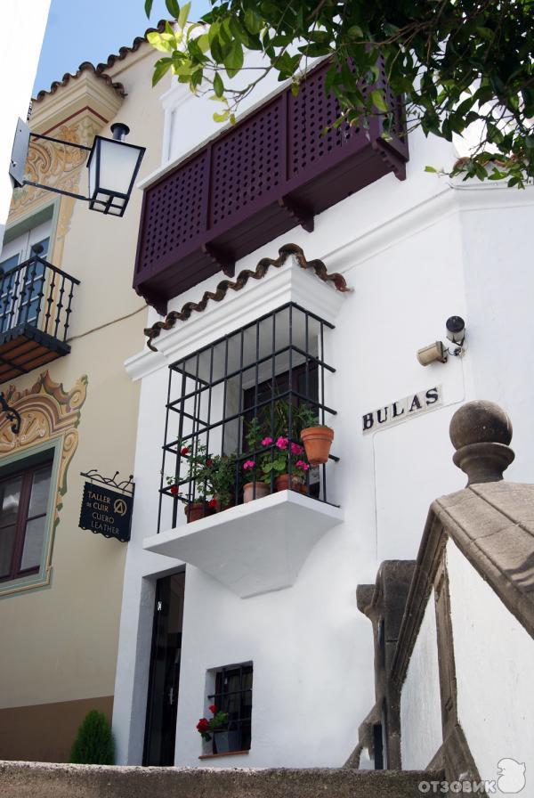 Купить домик к деревни испании