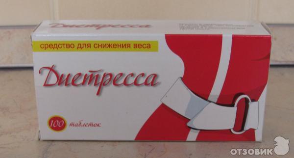 Таблетки для снижения веса 4321