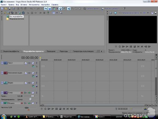 Серия, Смотрите мультик рапунцель 3 смотреть онлайн бесплатно фото общайся