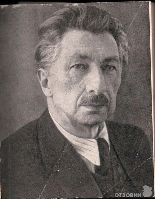 Sergei Gorodetsky poet