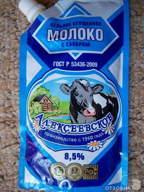 """...а жирность 8,5. В последнее время очень нравится цельное сгушенное молоко с сахаром производства  """"Алексеевского..."""