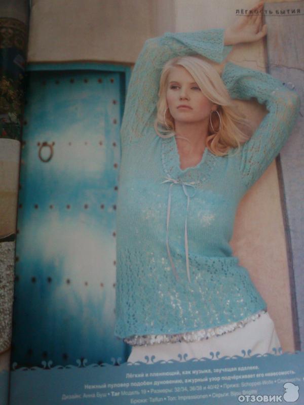 Журнал для вязания Verena фото