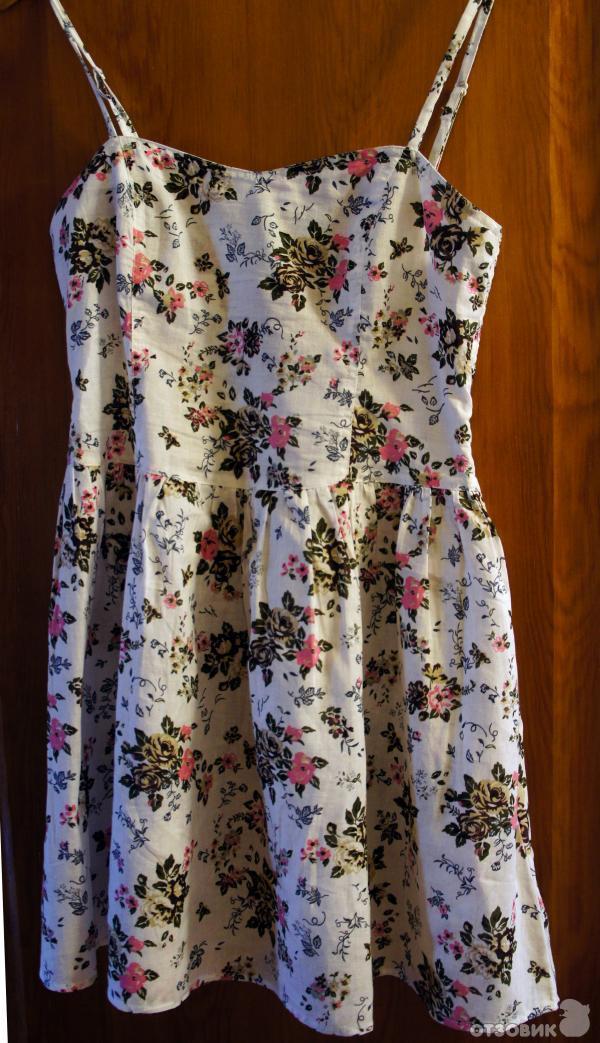 Заказать Дешевую Одежду Из Китая Доставка
