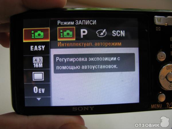 иконка sony: